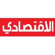 AR logo1